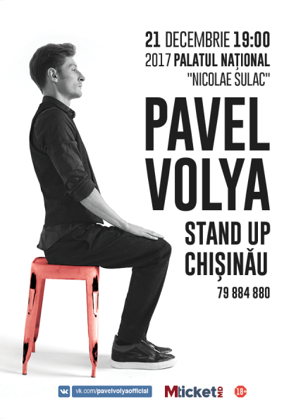 PAVEL VOLYA STAND UP