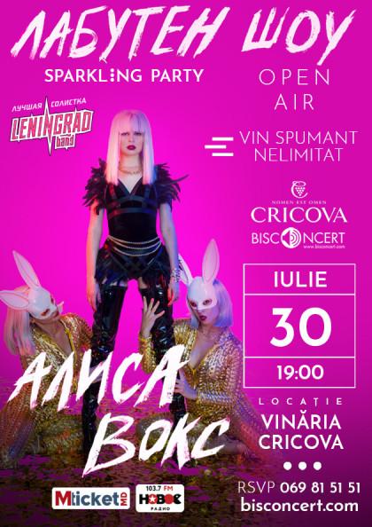 АЛИСА ВОКС с концертом #ЛАБУТЕН ШОУ