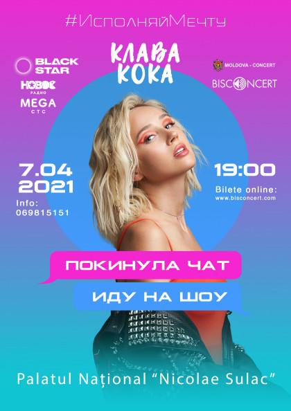 Klava Koka cu un Concert Solo la Chișinău.