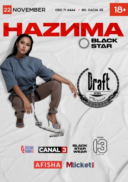 Black Star - Hаzима
