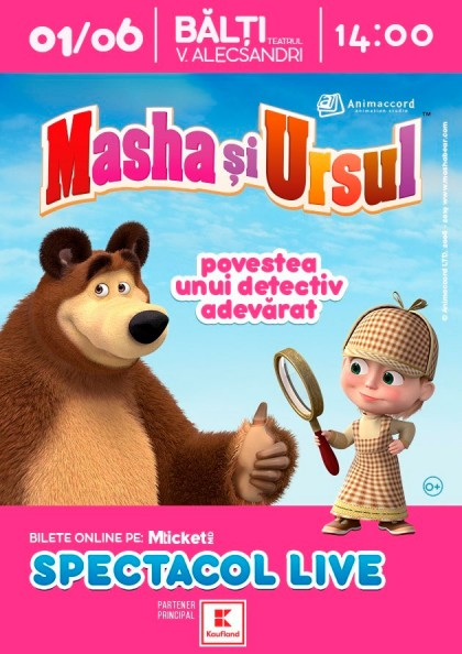 Маша и Медведь ( Бельцы )