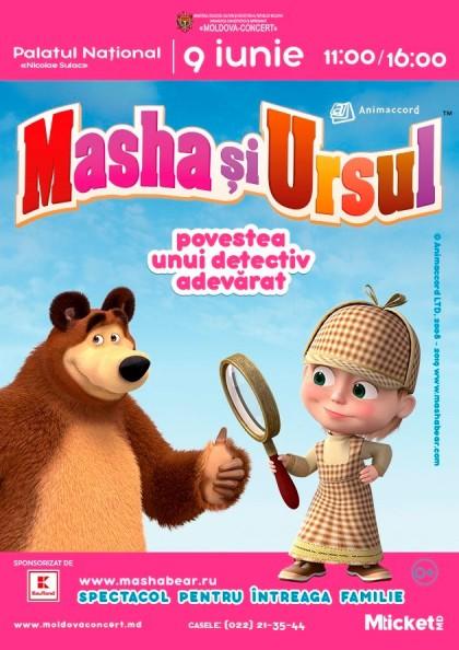 Masha si Ursul (Chisinau 11:00)