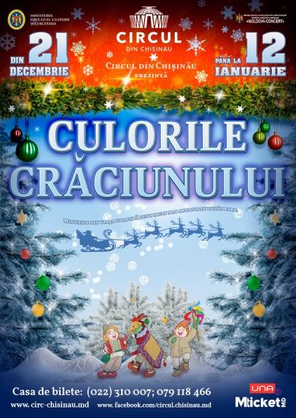 Circul Prezintă: Culorile Crăciunului