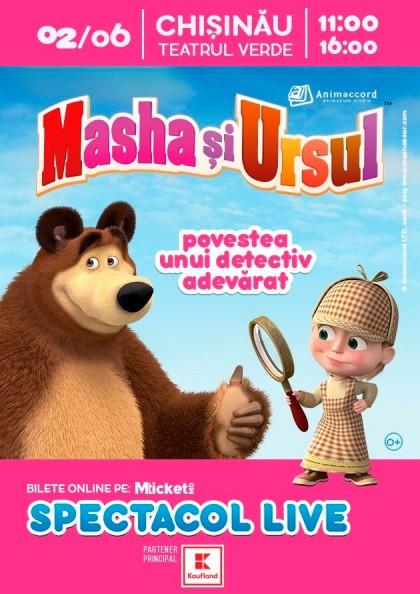Маша и Медведь ( Кишинев 16:00)