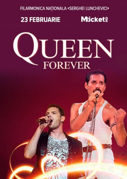 Концерт-посвящение группе Queen