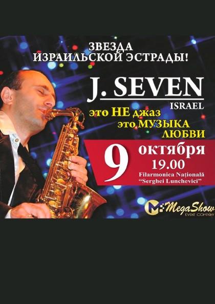 Концерт Израильской Звезды- J.Seven