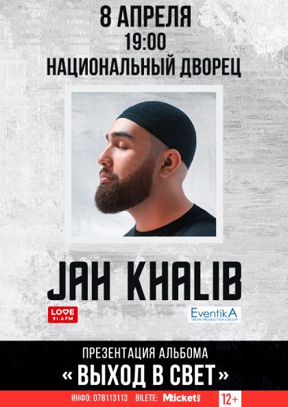 Jah Khalib - презентация нового альбома