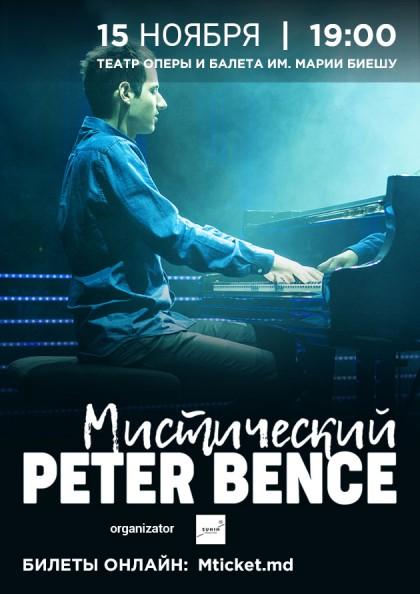 Шоу Питера Бенце