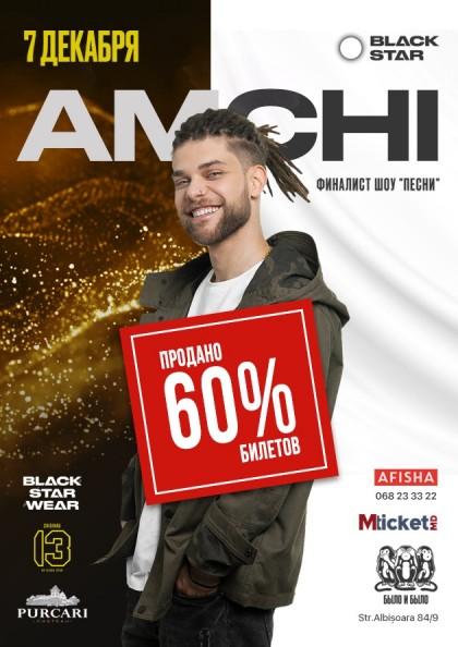 Black Star: AMCHI