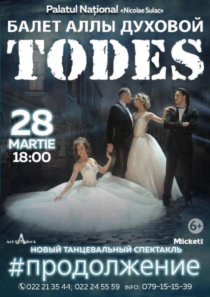 Премьера нового танцевального спектакля TODES