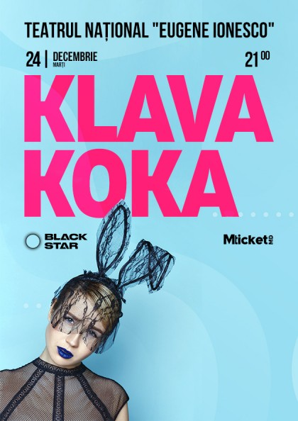 Black Star - Клава Кока