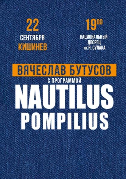 """Вячеслав Бутусов """"Nautilus Pompilius - 35 лет"""""""